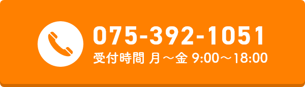 075-392-1051